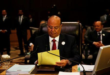 Yemen's President Abd-Rabbu Mansour Hadi attends the 28th Ordinary Summit of the Arab League at the Dead Sea, Jordan
