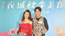 Edwin Siu and Priscilla Wong won't be persuaded to marry