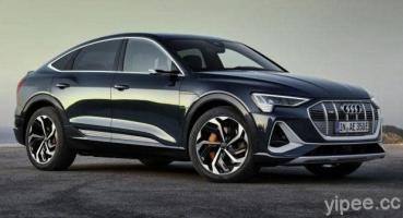 外媒報導,Audi 奧迪希望在未來 10 年至 15 年停產燃油車