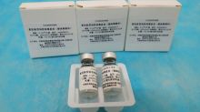 Chinese researchers to test double doses of CanSino's coronavirus vaccine candidate
