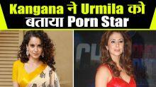 Kangana launches attack on Urmila Matondkar, calls her soft porn star