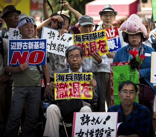 U.S. Military To Return 4,000 Hectares of Land on Okinawa to Japan