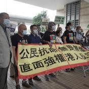 【Yahoo論壇/蕭督圜】香港民主派對臨時立法會去留的兩難