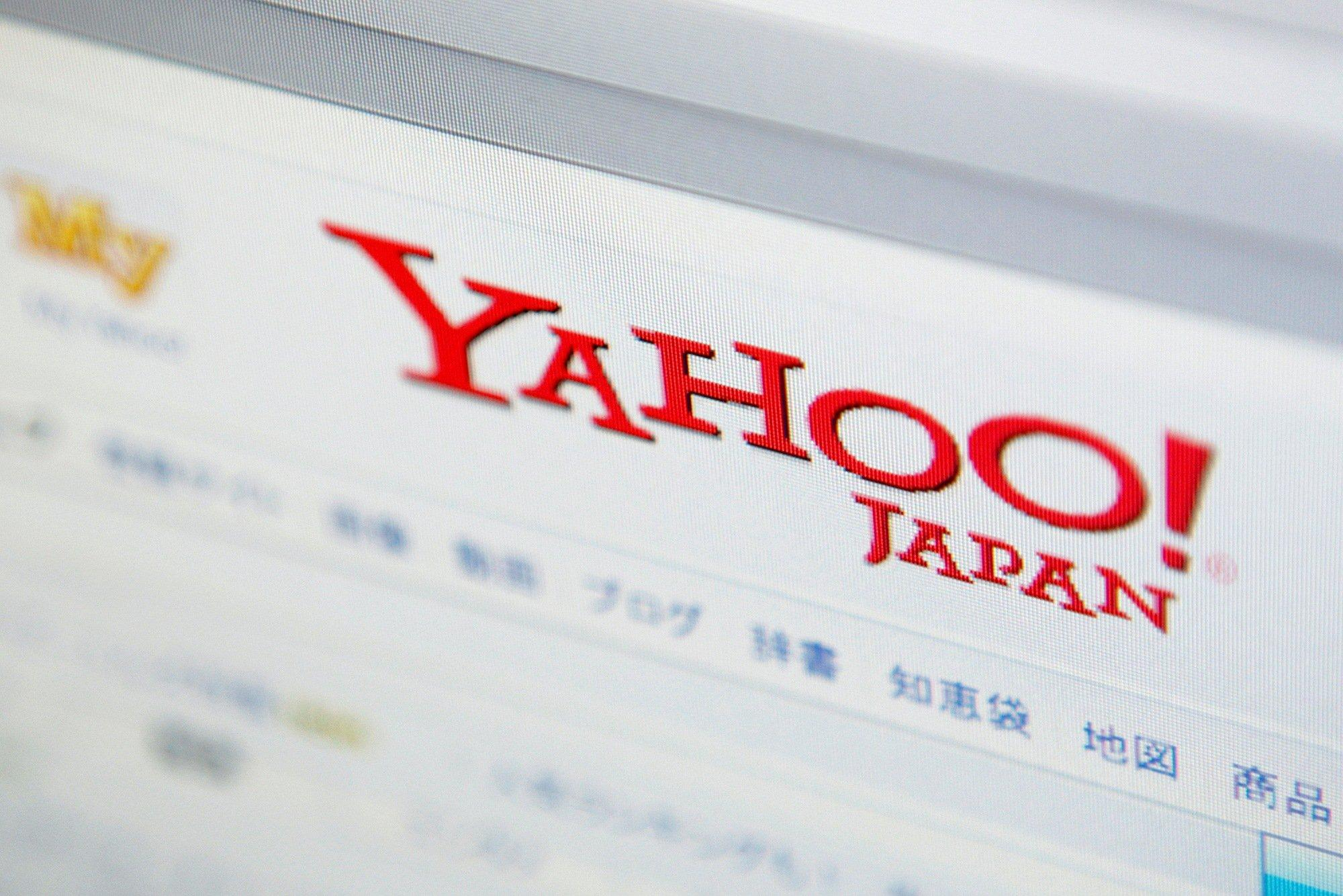 Yahoo! Japan Enters Crypto Despite Bear Market, Plans May 2019 Launch of Bitcoin Exchange
