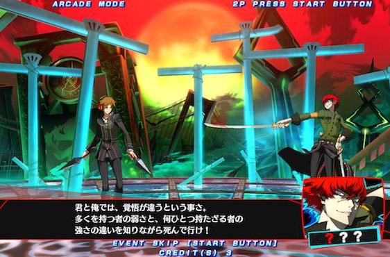 Persona 4 Arena Ultimax priced at $59.99, pre-orders now live