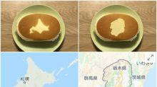 日本「地圖蛋糕」網民熱烈討論 北海道/栃木縣神還原