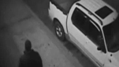 Raw: Surveillance of Suspect in LAPD Ambush