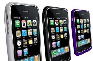 mophie's Juice Pack Air: world's thinnest iPhone 3G battery / case