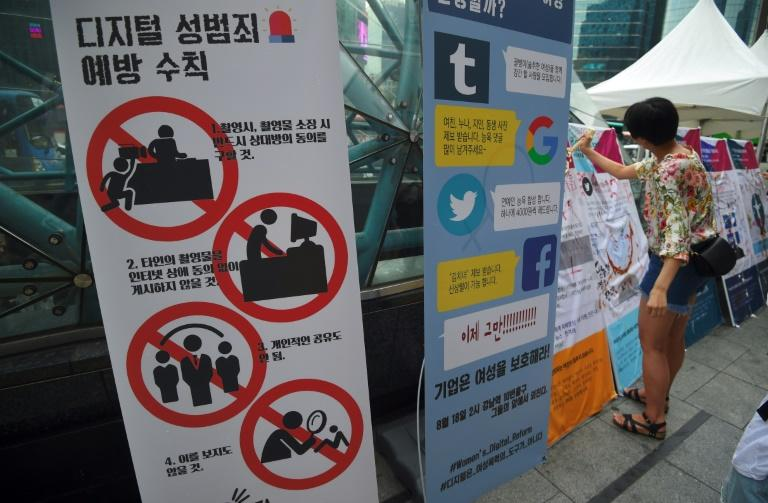 The Spread Of Revenge Porn And Spycam In South Korea Has Prompted Protests Calls For Tech Giants Including Google Youtube Facebook Twitter To