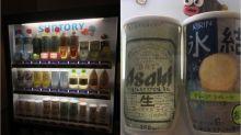 日本奇妙飲品機 入面全部手繪飲品