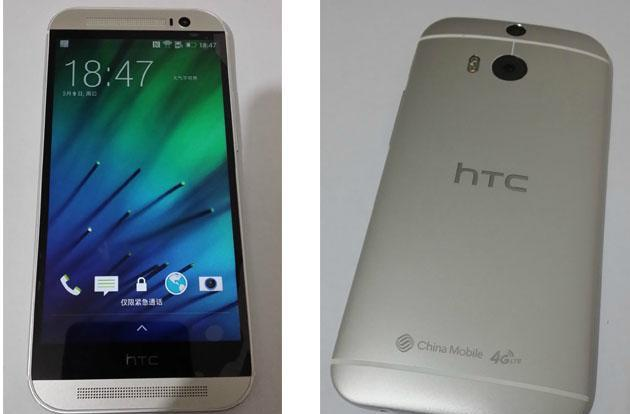 HTC's next One leaks again in all-angle photo shoot