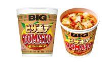 日本合味道推出新口味 , Pizza 薯仔蕃茄大杯麵!