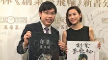 Jessica Hsuan is not back with TVB for good