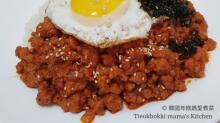 韓式辣醬豬肉碎飯 매운돼지고기덮밥