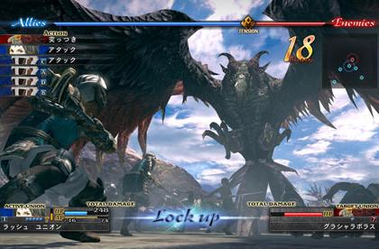 The Last Remnant getting four DLC packs in December