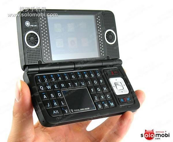 Keepin' it real fake, part CXLI: if the Nokia E90 had the keyboard from hell