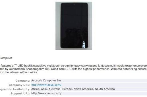 ASUS K009 tablet reaches Bluetooth SIG with Snapdragon 600 mention, tiny photo