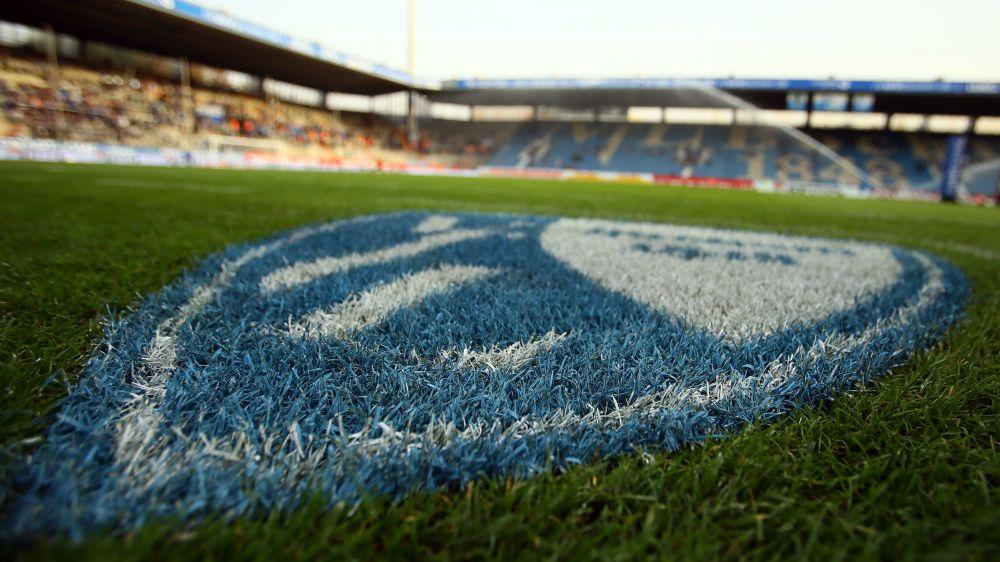 VfL Bochum verliert Hauptsponsor