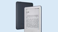 Xiaomi Mi Reader, el libro electrónico lowcost que puede desbancar al Kindle de Amazon