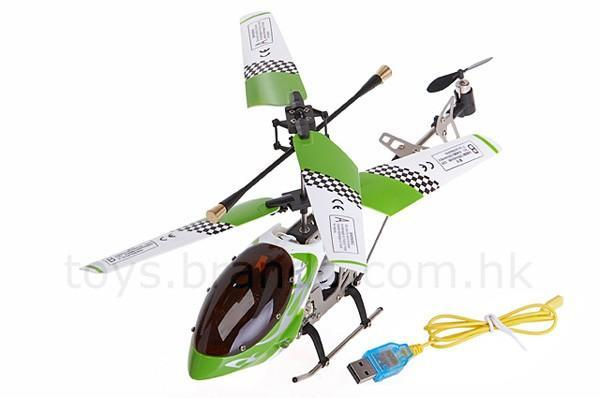 Brando Tiny USB Rechargeable RC Helicopter prettifies your desk, might fly