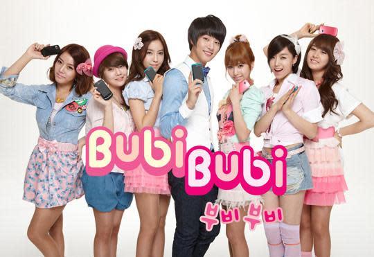 KTF wants everyone to Bubi Bubi (video)