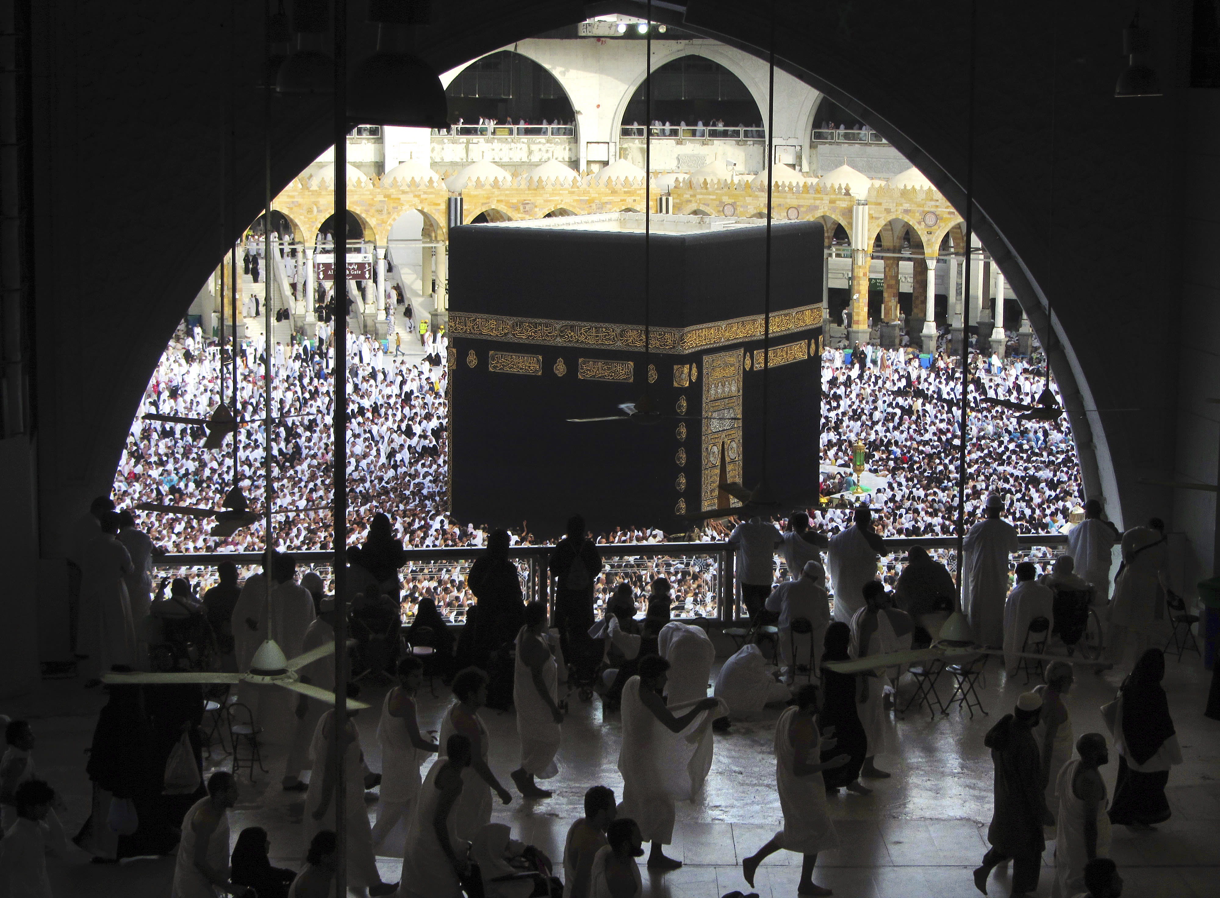 Saudi Arabia to launch app for Mecca pilgrims amid virus