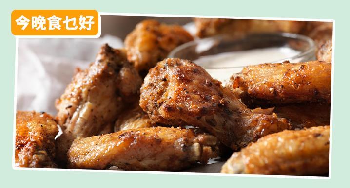 雞翼食譜大合集:零失敗!煎焗煮炸做法