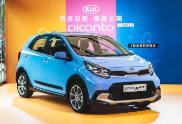 【新車登場】高性價安全小車!KIA All-new Picanto