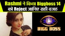 Rashmi Desai Refuse To go as a guest In BiggBoss 14