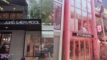 不止明洞和弘大!到韓國首爾3CE,Jung Saem Mool, 雪花秀旗艦店來個美容深度遊