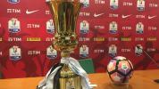 Coppa Italia 2017/2018: tabellone, date, risultati e calendario