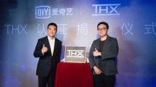 iQIYI and THX ® Launch China's First THX Certified On-Demand Movie Theater
