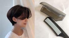 瀏海救星:日本女生使用過後一致推介,這款「髮蠟扁梳」為什麼這麼厲害?