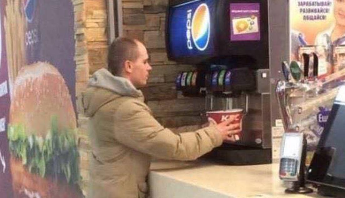 Getränkeautomaten Tricks
