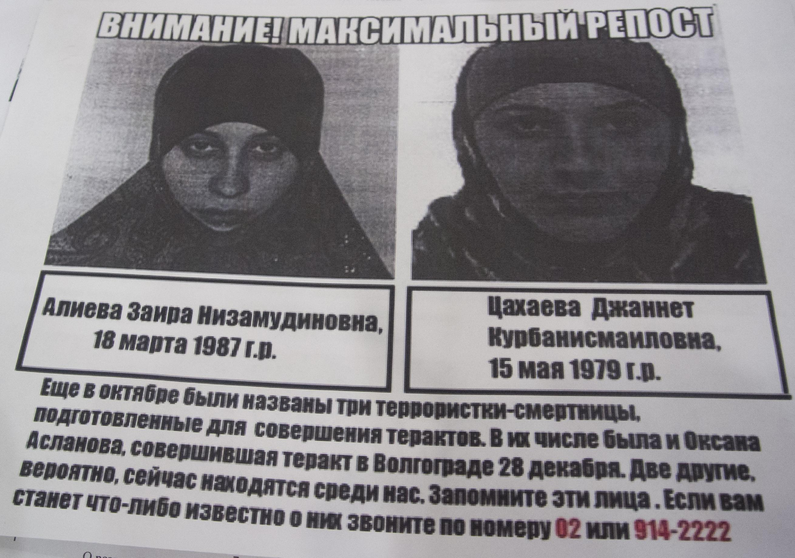 Black Widows Tied To Decade Of Terror In Russia - Sochi problems tweets