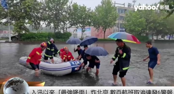 「最強降雨」狂炸北京 連發6警報