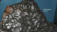 「隕石獵人」群集雲南奪寶,一克隕石可賣近萬元美金