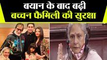 Kangana Jaya Controversy: Maharashtra govt beefs up security for Jaya Bachchan and family