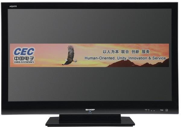 Sharp, CEC partner up for cheap LCDs in China