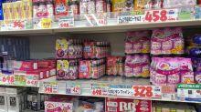 飲十日即見效?日本必搶美容飲品全攻略