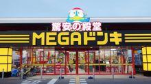 驚安の殿堂據報將於香港開設海外分店