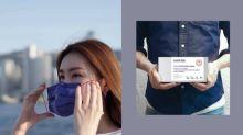 午夜藍Mask Lab口罩8月15日再開賣!購買詳情看這裡!