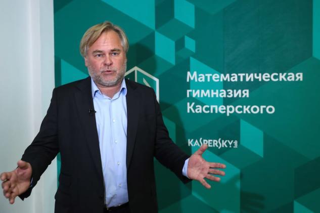 Kaspersky's antivirus software takes non-threatening files (updated)
