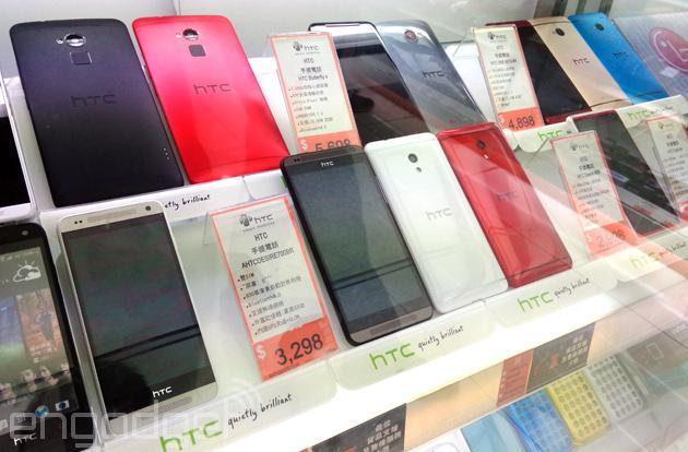 We're liveblogging HTC's 'all new One' event tomorrow at 11AM ET!