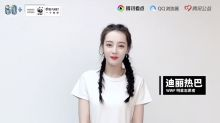 Dilraba Dilmurat, Park Seo-Joon support Earth Hour with special messages