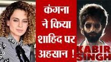 Kangana Ranaut's Mental Hai Kya release date gets POSTPONED because of Shahid's Kabir Singh