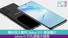 爆料狂人製作 Galaxy S11 渲染圖片 Infinity-O 打孔屏超大超亮