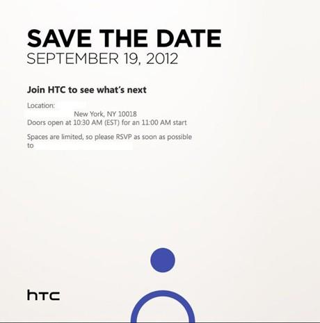Live from HTC's NYC press event!
