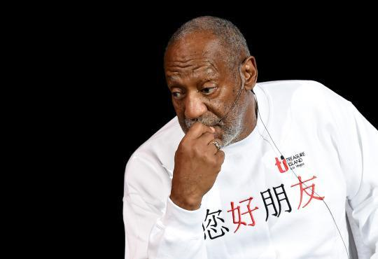 health is bill cosby a predatory somnophiliac .