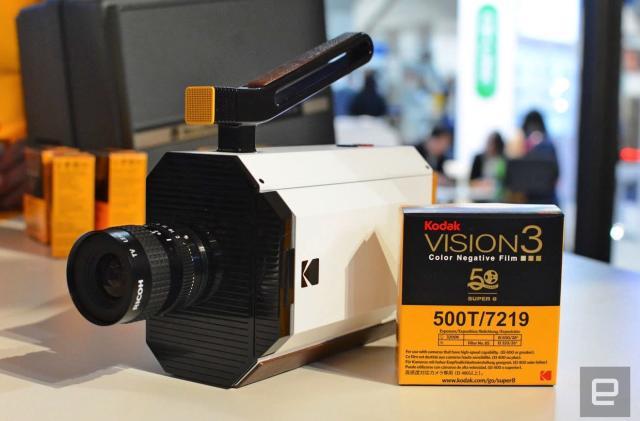 Kodak cuts 425 jobs as film revival treads water